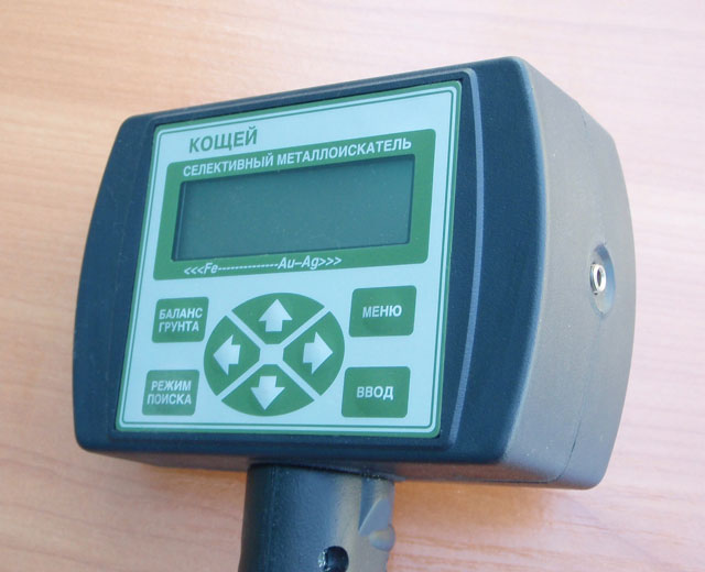 Koshey metal detector